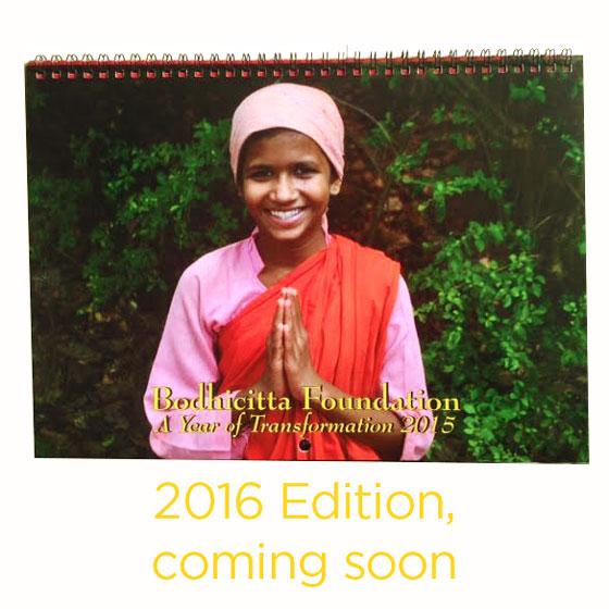 Pre-order Calendar 2016