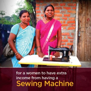 sponsor a sewing machine