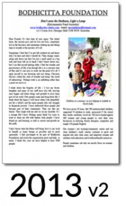 newsletter 20123 volumn2